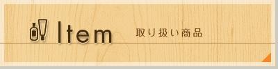 price_banner